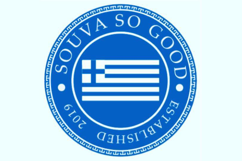 Souva So Good Logo